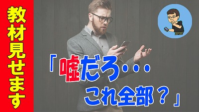 レバレッジ特許翻訳講座